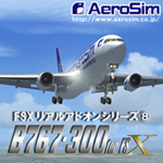 FSX Add-On Series Products