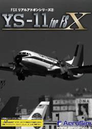 FSX リアルアドオンシリーズ② YS-11 for FSX